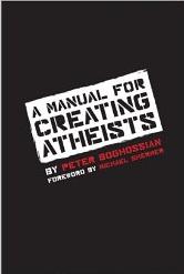 руководство по созданию атеистов скачать